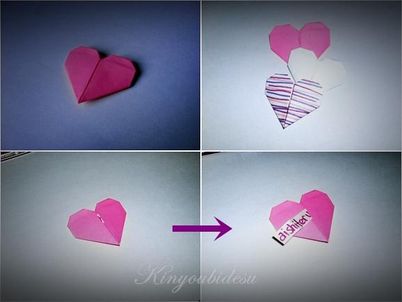 Origami Herz Anleitung | Kinyoubi desu.