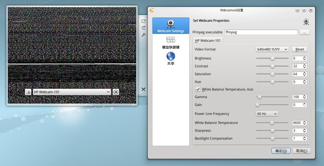 webcamoid.jpg (1118×572)