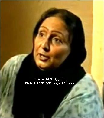 تعذبني وات Wat صور البحرينية فاطمة اسماعيل والدة وأم بنات سبت