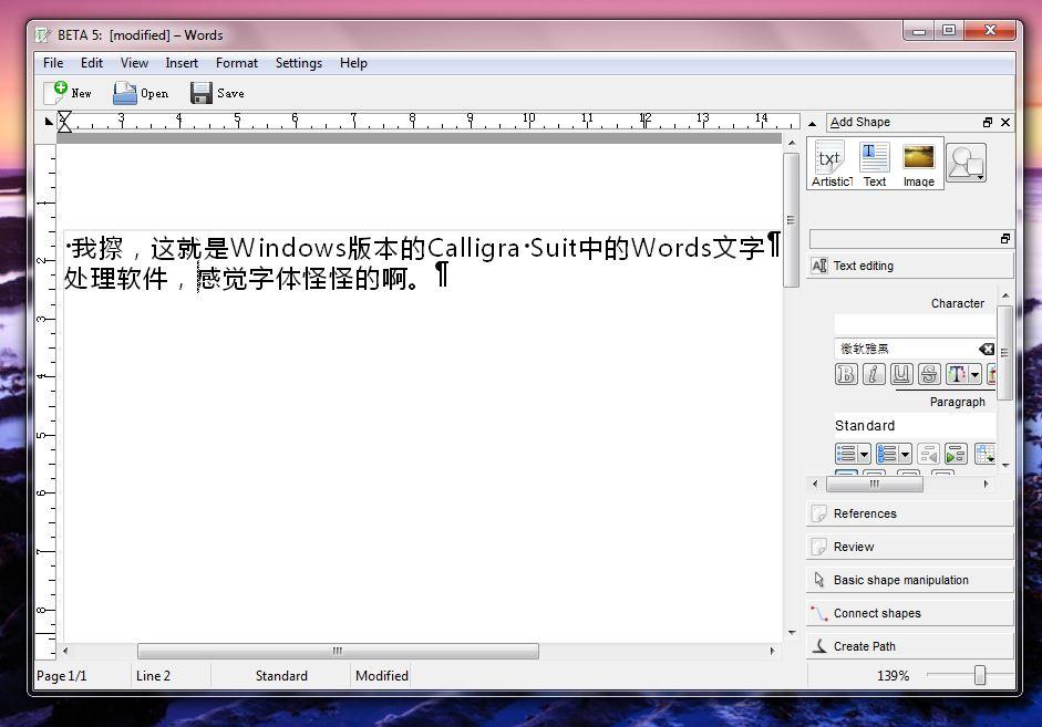calligra2.4win4.JPG (941×657)