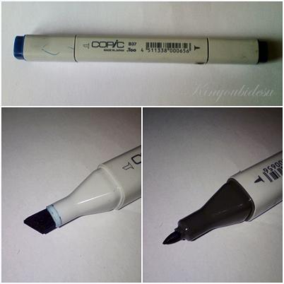 Copic Stift mit beiden Spitzen
